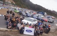 フィエスタ、フォーカス大集合…ヨーロッパ フォード ミーティング 2015開催 画像