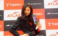 【東京モーターサイクルショー15】コンパニオン…ユピテル その1 画像