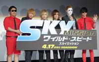 """『ワイルド・スピード SKY MISSION』試写イベントに""""声優""""8.6秒バズーカー、金爆が登場 画像"""