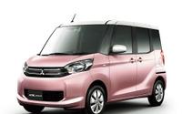 三菱 eKスペース 一部改良、燃費向上で全車エコカー減税対象 画像