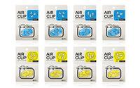 ソフト99、ステーショナリー感覚のアクセサリー芳香剤「エアークリップ」発売 画像