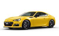【スバル BRZ tS 発売】300台限定のチューニングモデル…399万円から 画像