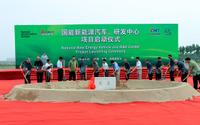 サーブ の親会社、NEVS…中国でEV工場を起工 画像