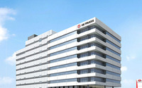 UDトラックス、埼玉県上尾市の新本社ビルが完成…全部門が集結 画像