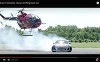 1000馬力のトヨタ 86、ヘリとアクロバット対決[動画] 画像