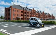 【池原照雄の単眼複眼】消すな! 横浜走る超小型EV「チョイモビ」の灯 画像