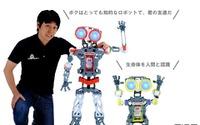 タカラトミーの組み立て式ロボット…大は5万円、小は3万円 画像