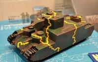 【全日本模型ホビーショー15】幻の日本軍150t超重戦車をモデル化…ファインモールド 画像