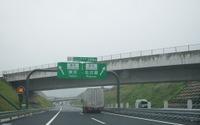 【新聞ウォッチ】道路公団民営化10年、遠のく高速道「無料開放」の公約 画像