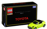 【東京モーターショー15】トヨタの小型FRコンセプト「S-FR」、早くもトミカに…会場で販売 画像