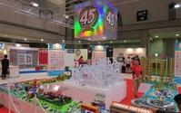 【東京モーターショー15】トミカは子供だけのものじゃない!45周年の新展開 画像