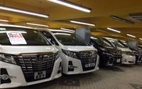 【川崎大輔の流通大陸】市場に求められる透明性、香港中古車ビジネス 画像