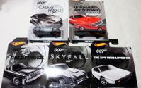 コンビニ限定「007ボンドカー」5車種、ディティール確認[写真蔵] 画像