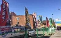 【川崎大輔の流通大陸】人口300万人、モンゴルで育つ「日本流」自動車中古部品ビジネス 画像