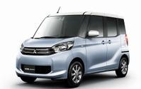 三菱 eKスペース、特別仕様車スタイルエディションを発売…予防安全技術を装備 画像
