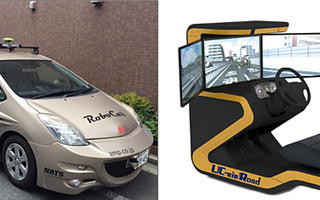 ZMP、実車とドライブシミュレーターを組み合わせた実験走行サービスを開始 画像