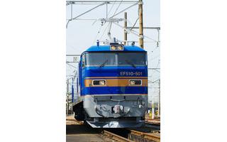 JR東日本、ブルートレイン牽引用の新型機関車を公開 画像