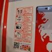 JOCオリンピック支援自販機1号機設置セレモニー (2016年1月8日)