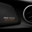 サイオン FR-S(トヨタ86)の RS 2.0
