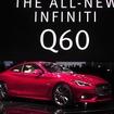 新型インフィニティQ60(デトロイトモーターショー16)