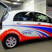 東京・田町の三菱自動車工業本社で公開されたコンバートEV実証実験車「OVEC-TWO」(1月11日)