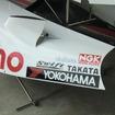 今季のSF、最大のキーワードは「YOKOHAMA」になる(NGKにも注目)。