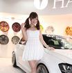 HAMANA/MONDERA JAPAN INC