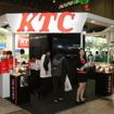 KTCブース(東京オートサロン16)