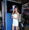 ENERGY MOTOR SPORT