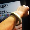 Jawboneの「UP3」と記録画面(ウェアラブルEXPO2016/東京ビッグサイト/2016年1月14日)