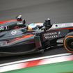 F1日本GP 2015