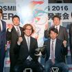 グッドスマイルレーシング、2016年度は「メルセデス AMG GT3」で参戦