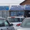 中古車オートモールの部品販売場所