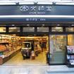 文禄堂荻窪店に移動書店として導入された三輪EV「エレクトライク」