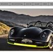 「.cars」を運用中のサイト LUCRA