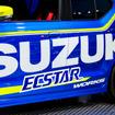 スズキ アルトワークス GP(東京オートサロン16)