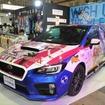 ゼロスポーツWRX STI(ver.放課後のプレアデス)(東京オートサロン16)