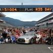 R35 GT-R ドライビングレッスン