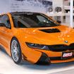 インポートカー部門 BMW i8(BBSジャパン)