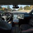 ボッシュの自動運転の公道テスト