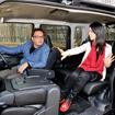 ダイハツ タントの魅力を語るモータージャーナリスト西川淳氏とまるも亜希子氏