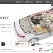 タカタ(WEBサイト)