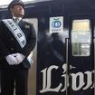 田辺監督は「L-train」について「ひじょうに落ち着いた雰囲気の電車。自分は好きです」と答えた。