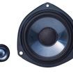 DIATONE SOUND SPEAKER・コペン用、ムーヴ用、CAST用(ダイハツ純正オプションスピーカー)