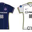マツダがサンフレッチェ広島の「AFCチャンピオンズリーグ」ユニフォームスポンサーに