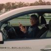 自動ブレーキ標準化 矢沢篇(動画キャプチャ)