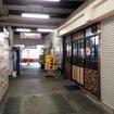 阪堺上町線住吉公園電停