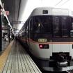 大阪と長野を結ぶ特急「しなの」が京都駅に到着。朝方の長野行きは0番ホームに、夜の大阪行きは7番ホームに滑り込む