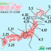 桜の開花予想、日本気象協会が発表