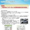 秋田県の事例